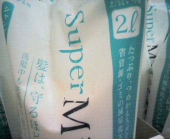 NEC_0131.JPG